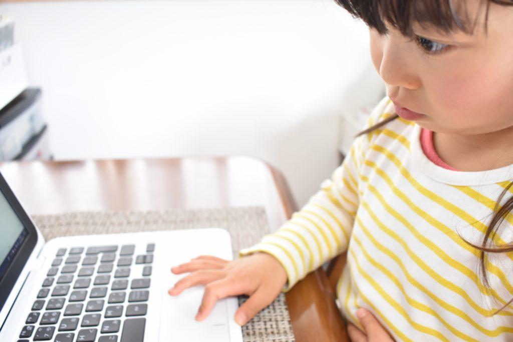 通い放題プログラミング教室「ファイブボックス」無料体験授業のイメージ画像