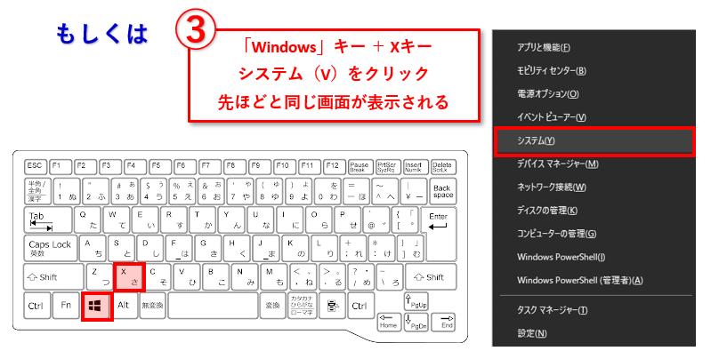 【パソコン活用術】このパソコンってマイクついてるの?超簡単チェック方法