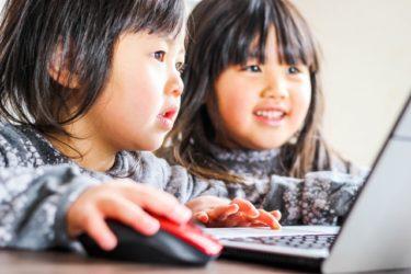 プログラミング教育の3つ課題