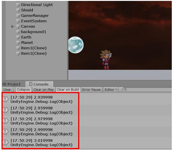 Unity小技集イベント関数の時間管理