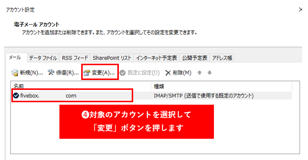 【Outlook活用術】毎回スパム扱いされる受信先をスパム対象から解除する方法